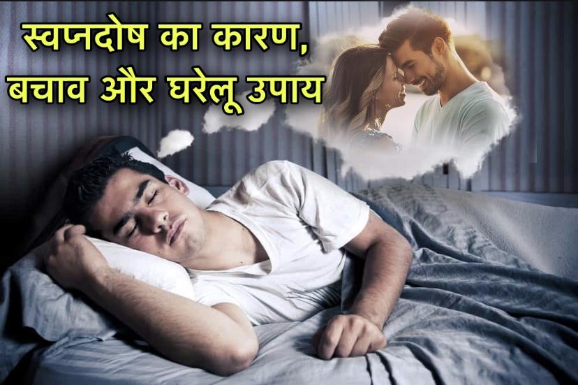 nightfall in hindi
