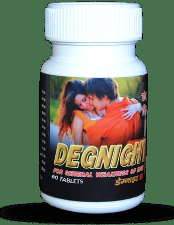 degnight 60