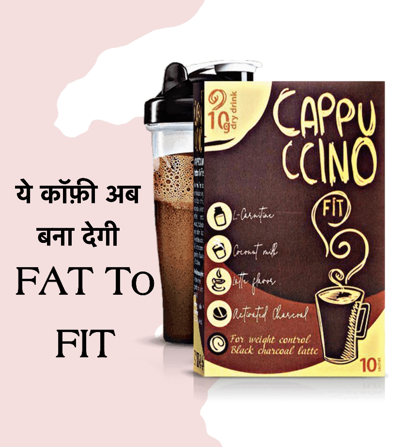 cappuccino fit review